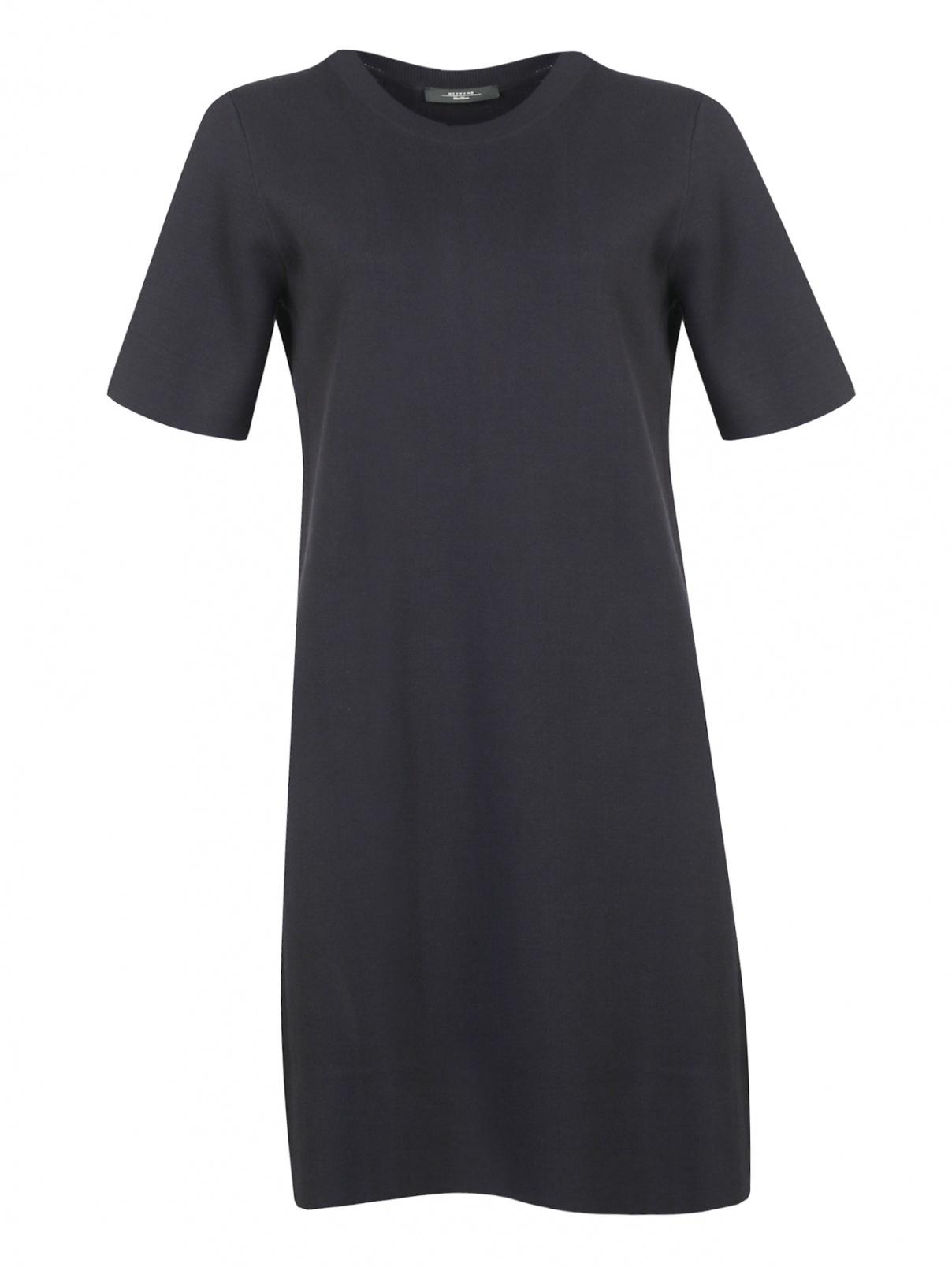 Трикотажное платье с короткими рукавами Weekend Max Mara  –  Общий вид