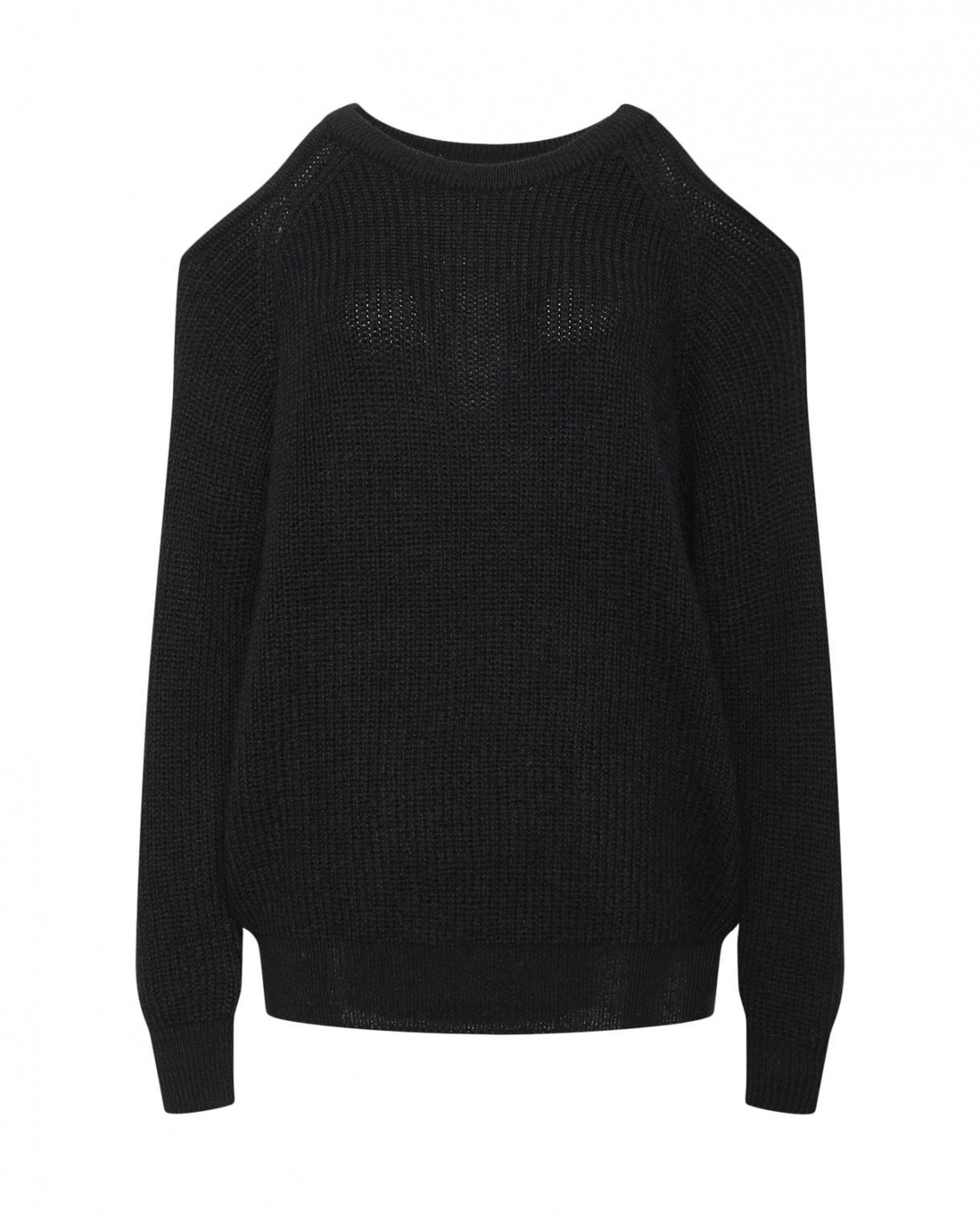 Джемпер из смешанной шерсти с открытым плечом IRO  –  Общий вид