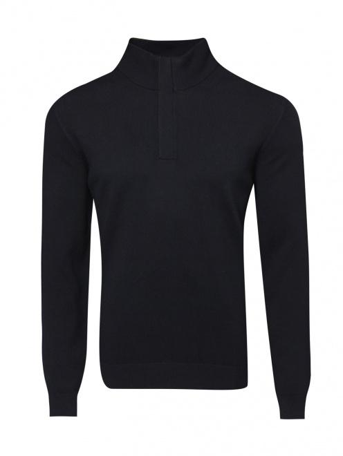 Джемпер из хлопка и шерсти на молнии  - Общий вид