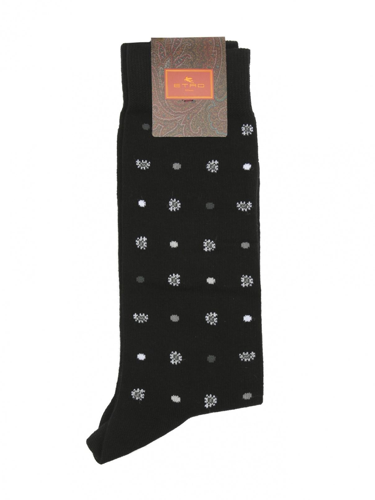 Носки из хлопка с узором Etro  –  Общий вид  – Цвет:  Черный